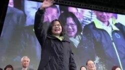 타이완 민진당 집권, 대 중국 관계 변화 주목