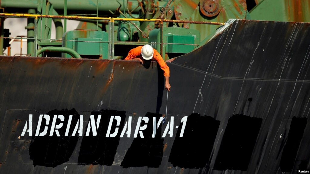 Tàu dầu Adrian Darya của Iran.