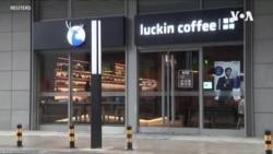 瑞幸咖啡以1.8億美元罰款與美國證監機構和解