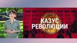 «Итоги» с Юлией Савченко