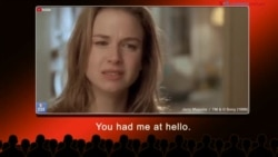 English @ the Movies: You Had Me at Hello