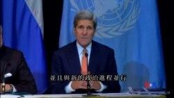 2015-10-31 美國之音視頻新聞: 美俄商討敘利亞問題 白宮派兵打擊伊斯蘭國