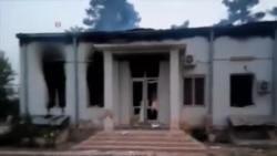 無國界醫生譴責空襲昆都士的醫院