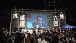 11.5万人参加香港六四烛光晚会