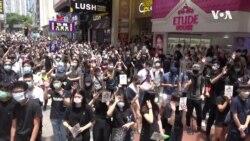 港人再上街頭抗爭 反對《港版國安法》