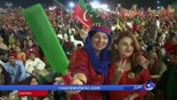 انتخابات پاکستان؛ تلاش برای انتخاب یک دولت غیرنظامی