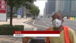 街头报道:天津爆炸现场附近民众的疑惧