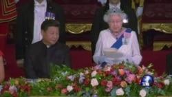 英中关系与英女王皇家款待
