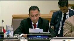 دهها سازمان مدافع حقوق بشر خواستار ادامه فعالیت گزارشگر ویژه سازمان ملل در امور ایران شدند