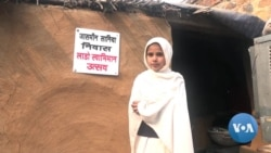 Nameplates on Indian Houses Aim to Empower Women