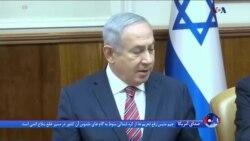 مذاکره نخست وزیر اسرائیل درباره ایران با سه کشور اروپایی