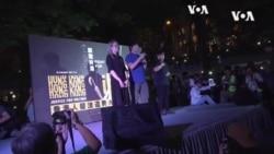 香港民众集会呼吁美国通过《香港人权与民主法案》