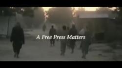 언론의 자유는 중요합니다. VOA가 있습니다.