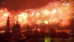 庆祝二战胜利75周年俄罗斯上演盛大烟火秀