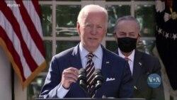 Президент Байден планує серію поїздок по країні для того, щоб краще пояснити американцям деталі «Плану порятунку Америки». Відео