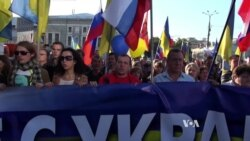Russia's Opposition Holds Peace March for Ukraine