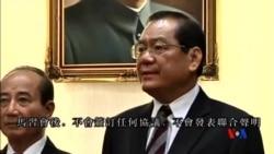 2015-11-04 美國之音視頻新聞: 馬英九與習近平將於新加坡舉行歷史性會晤
