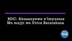 RDC: Abasenyewe n'imyuzure mu mujyi wa Uvura barasaba imfashanyo