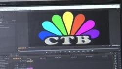 Спектра, единствена рурална телевизија во Северна Македонија