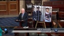 Маккейн: Українці будуть боротись: з підтримкою світу, чи без неї. Відео