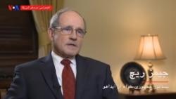 مصاحبه اختصاصی با سناتور ریچ درباره فرجام برجام در کنگره آمریکا