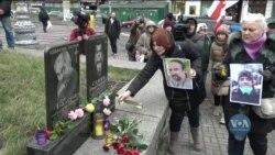 У Києві відбулася хода вшанування пам'яті перших загиблих учасників Революції Гідності. Відео