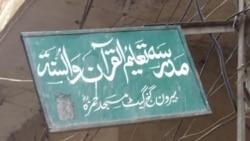 Madrassa pakistan