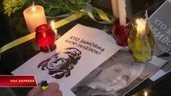Ukraine: Nhà hoạt động chống tham nhũng qua đời vì bị tạt acid