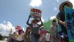 日防务政策批评者聚焦冲绳
