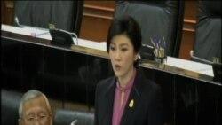 泰國議會展開彈劾前總理英祿程序