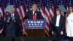 Intsinzi ya Donald Trump