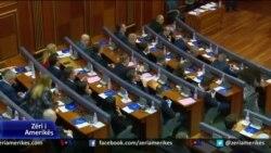 Parlamenti i Kosovës mblidhet të hënën për të votuar qeverinë