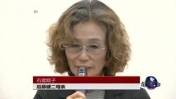 日本人质母亲恳求安倍拯救儿子性命
