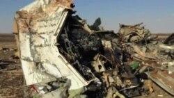 مقام آمریکایی: هواپیمای روسی احتمالا به دلیل انفجار بمب سقوط کرده است