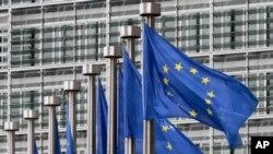 کمیسیون اتحادیه اروپا در بروکسل