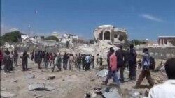 Somalia Blasts