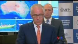 美國與澳大利亞就重新安置難民達成協議