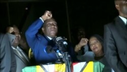 候任津巴布韦总统保证将做人民公仆
