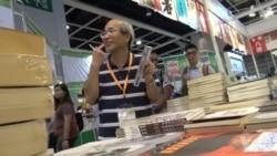刘锐绍谈新书《我从67暴动到今天》