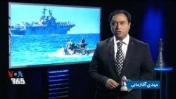 شطرنج | میزگرد بررسی تنش در خاورمیانه و احتمال مواجهه نظامی ایران و آمریکا