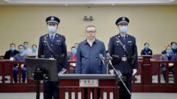 中国天津第二中级人民法院发布的赖小民受审照片。(2020年8月11日)
