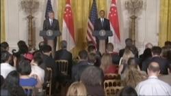 Визит Обамы в Азиатско-Тихоокеанский регион