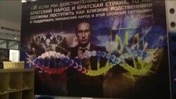 Ruski hakeri u kibernetskom nacionalizmu