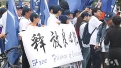 奥习白宫会面 抗议者支持者白宫外短兵相接