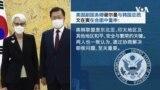 美国务院:美将继续与盟友协调朝核问题