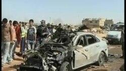 伊拉克发生多起爆炸袭击至少39人丧生
