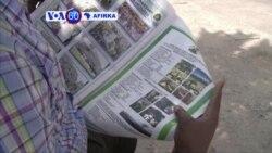 VOA60 AFIRKA: NIGERIA Shugaba Muhammadu Buhari Zai Sayar Da Jiragen Sama Guda Biyu A Wani Yunkurin Rage Kashe Kudade