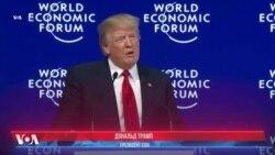 Давос: Трамп об экономике