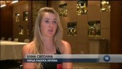 Світоліна розповіла про свої очікування від US – Open – ексклюзивне інтерв'ю.