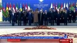 اجلاس رهبران کشورهای صادرکننده گاز در تهران برگزار شد